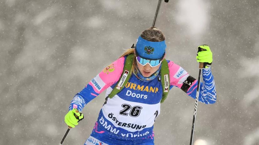 Биатлонистка Павлова победила в спринте на этапе Кубка IBU в Словакии