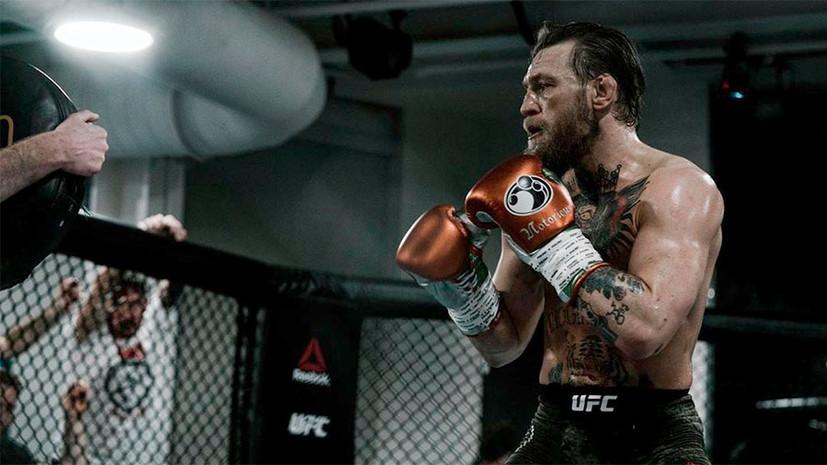 Мотив для смены категории, слухи о бое с Масвидалем и рекордный гонорар: что известно о возвращении Макгрегора в UFC
