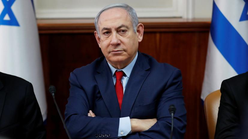 Нетаньяху прокомментировал признание Ираном вины за сбитый самолёт