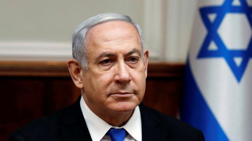Нетаньяху призвал страны ЕС присоединиться к антииранским санкциям США