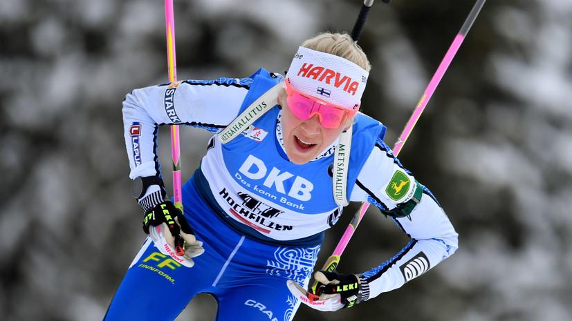 Мякяряйнен победила в масс-старте на этапе КМ в Оберхофе, россиянки — последние
