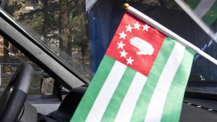 Лидер оппозиции Абхазии прибыл на переговоры с президентом