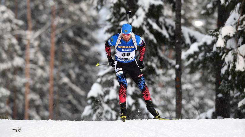Без медалей: Елисеев стал десятым в масс-старте на этапе КМ по биатлону в Оберхофе, Логинов — 17-й