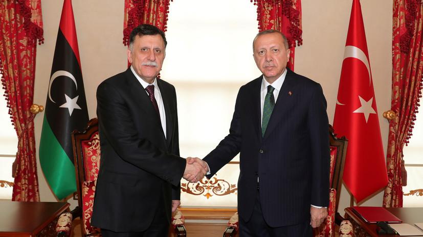 Глава ПНС Ливии приехал в Турцию для переговоров с Эрдоганом