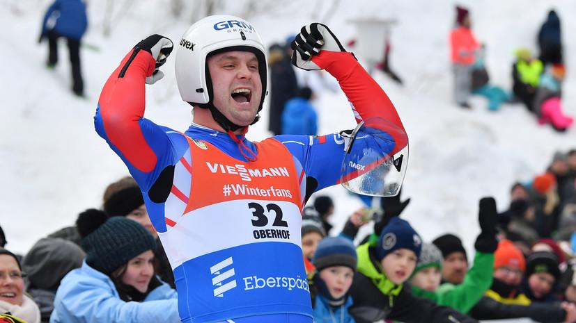 Российские саночники завоевали золото в эстафете на этапе КМ в Германии