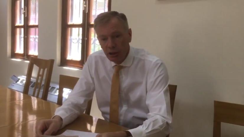 Посол Великобритании вызван в МИД Ирана