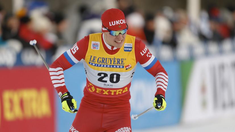 Российские лыжники завоевали бронзу в командном спринте на этапе КМ в Германии