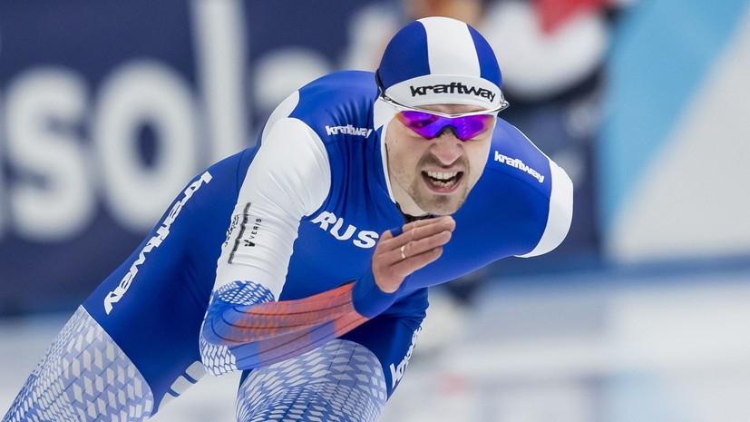 Российские конькобежцы завоевали серебро в командном пасьюте на ЧЕ
