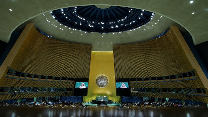 Семь стран лишились права голосовать на Генассамблее ООН из-за долгов