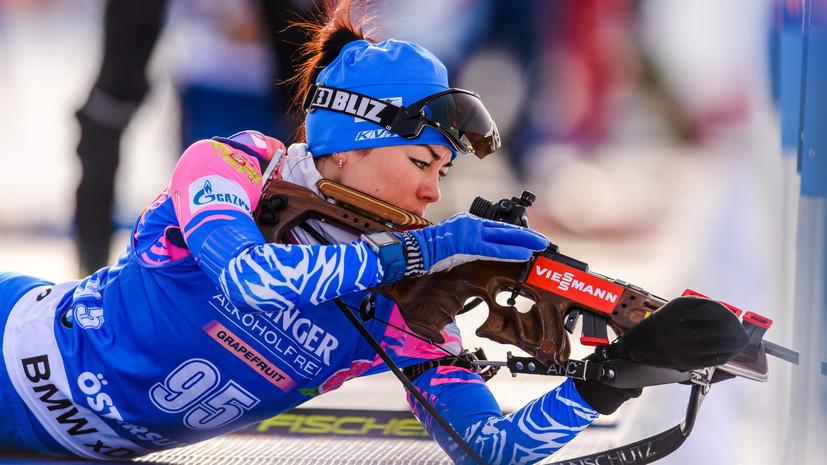 Тренер назвал провалом стрельбу российских биатлонисток в масс-старте