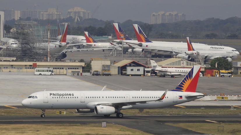 На Филиппинах аэропорт приостановил работу из-за вулканического пепла