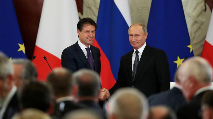 Путин и Конте обсудили режим прекращения огня в Ливии