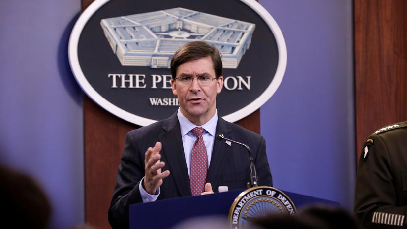 Эспер не видел доказательств планов Ирана атаковать посольства США