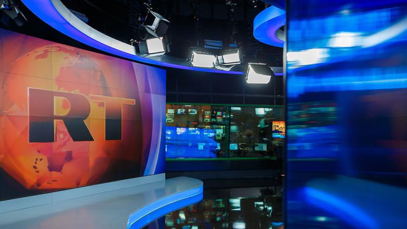 Теперь онлайн: RT запускает курсы по журналистике, новым медиа и видеомейкингу
