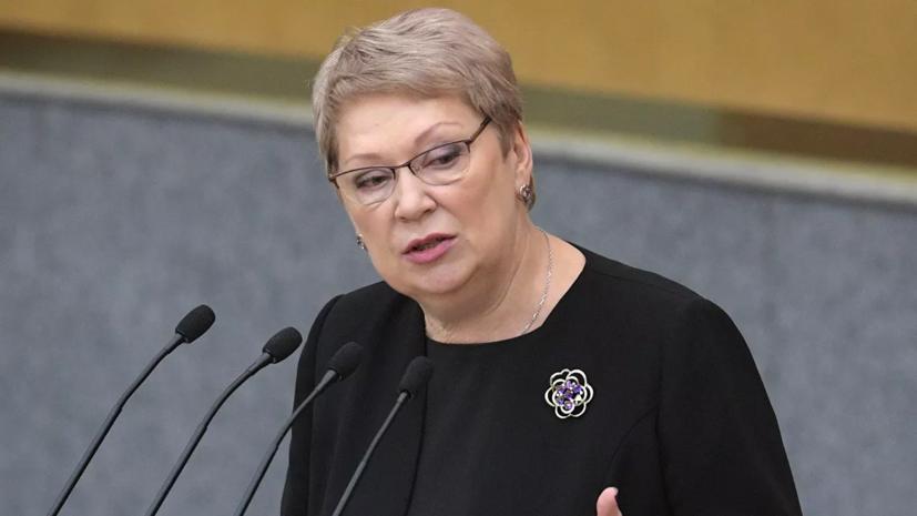 Васильева заявила о планах по изменению системы оплаты труда учителей