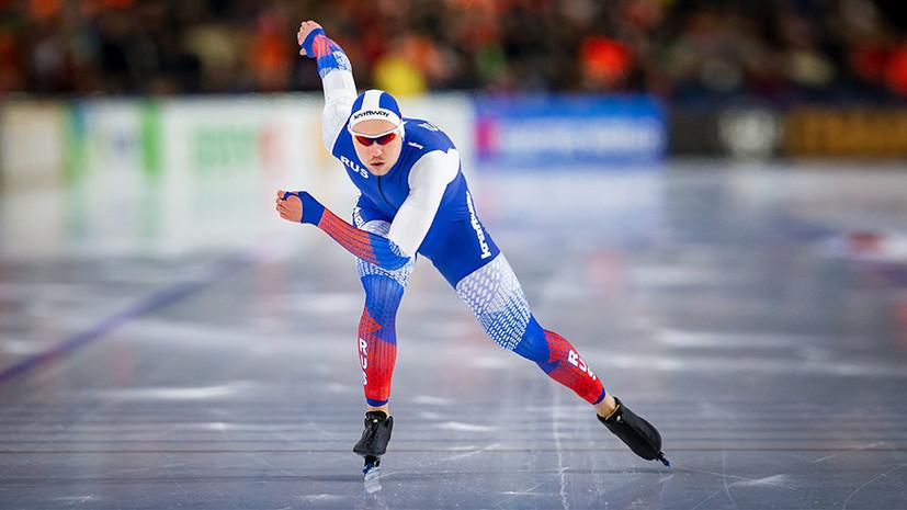 Дубль скелетонистов, победа саночников, «урожай» золота в коньках: россияне триумфально выступили в зимних видах спорта