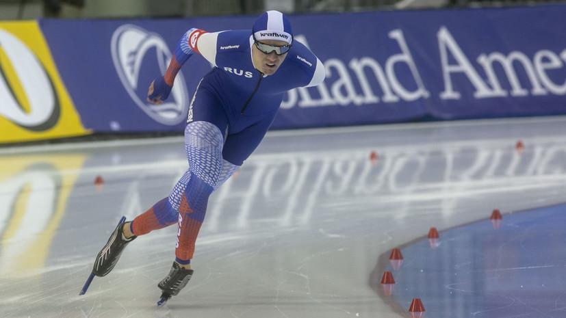 Семериков выиграл бронзу в масс-старте на ЧЕ по конькобежному спорту