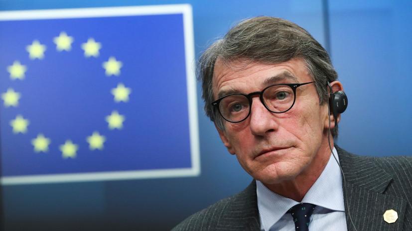 Глава Европарламента увидел в перемирии в Ливии заслугу ЕС