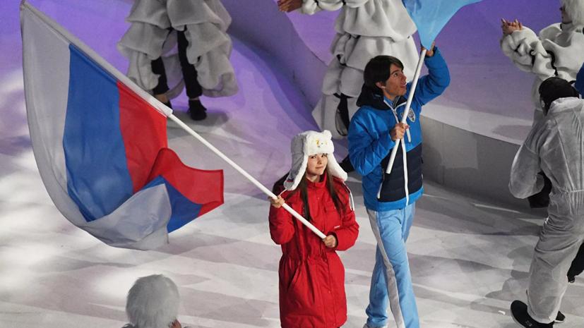Сборная России занимает второе место в зачёте после третьего дня юношеской Олимпиады
