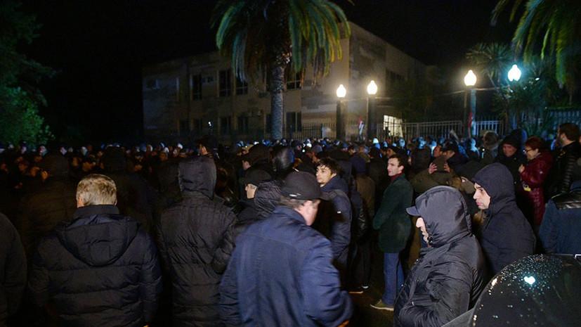 Президент Абхазии Хаджимба ушёл в отставку