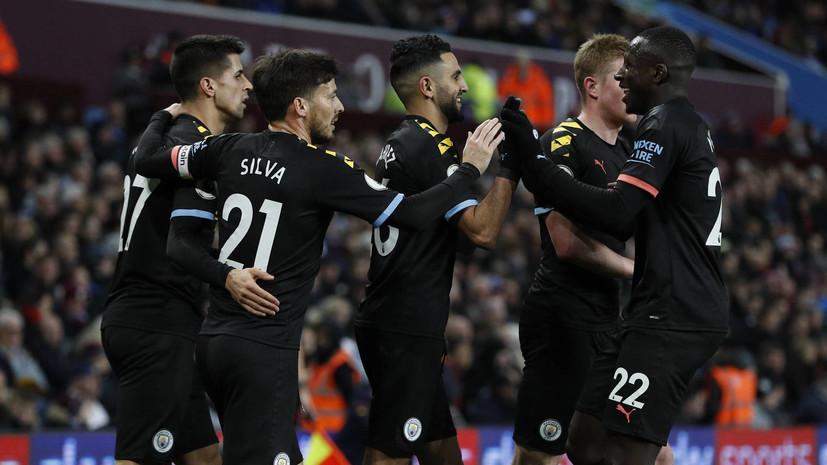 «Манчестер Сити» разгромил «Астон Виллу» в 22-м туре АПЛ