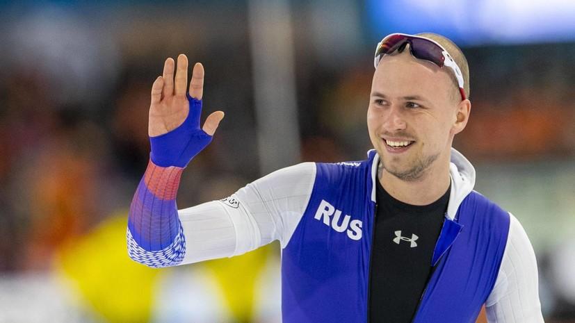 Сборная России по конькобежному спорту стала второй в медальном зачёте ЧЕ