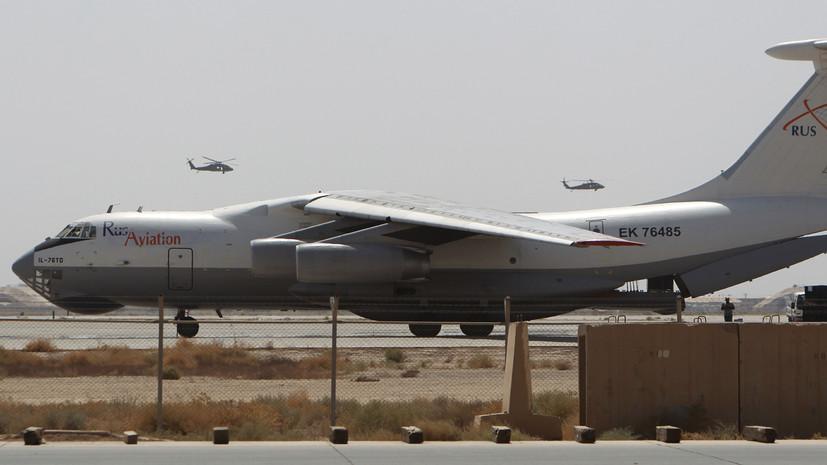 США прокомментировали обстрел авиабазы Балад в Ираке