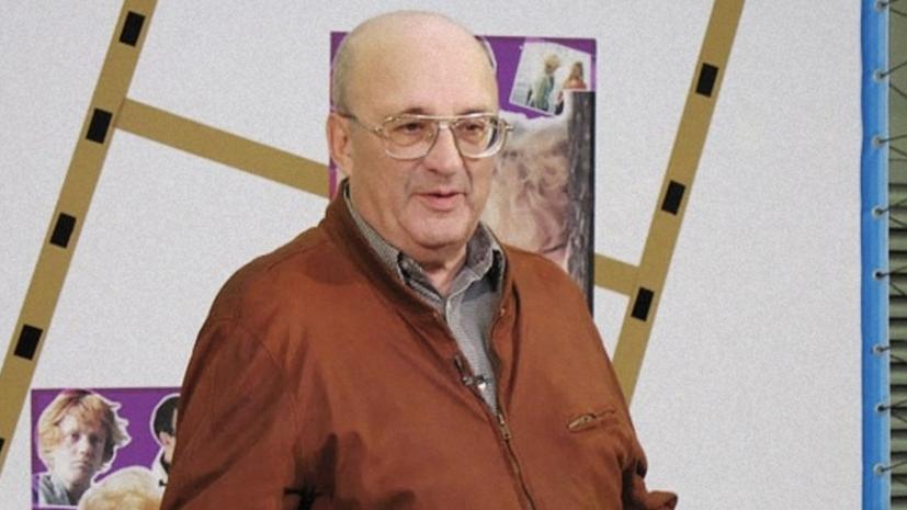 Умер режиссёр фильмов «Приключения Электроника» и «Чародеи» Бромберг