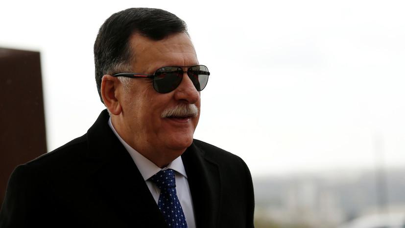 Сарадж и Хафтар проведут переговоры в Москве