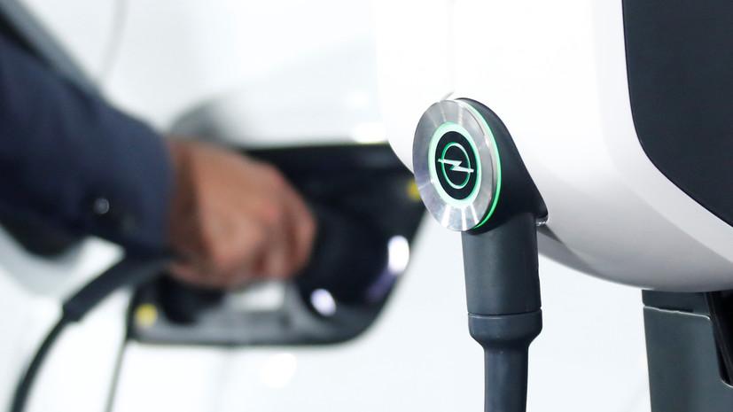 В Opel допустили внедрение электромобилей в России при господдержке