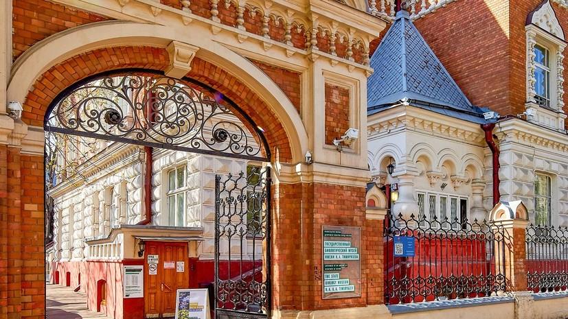 Пять музеев Москвы изменили график бесплатных посещений