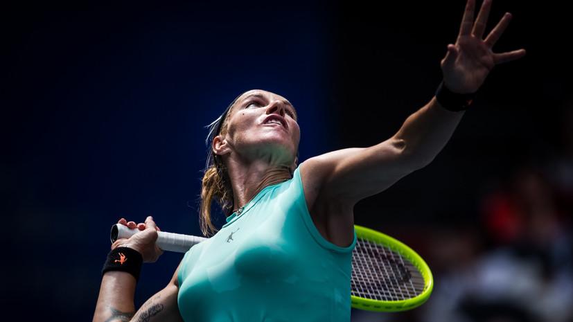Кузнецова уступила Линетт в первом круге турнира WTA в Хобарте