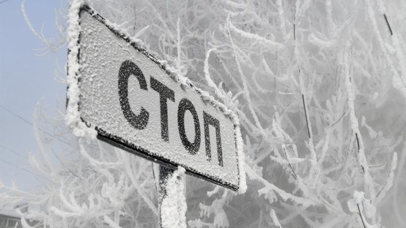 Синоптики рассказали о погоде в России на ближайшую неделю