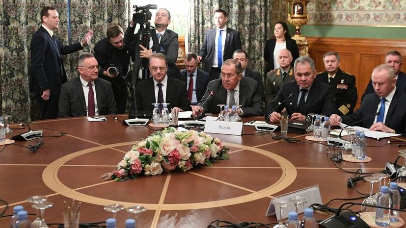 В Москве стартовали российско-турецкие переговоры по Ливии