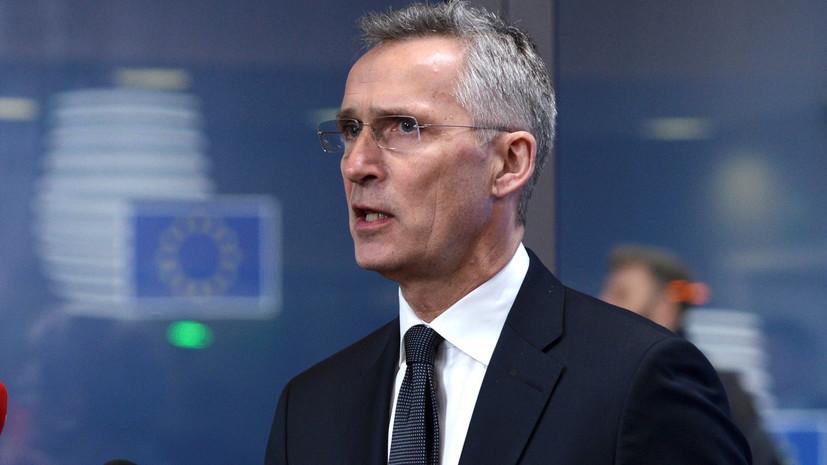 НАТО рассказало об ответе на размещение «Искандеров-М» с новой ракетой