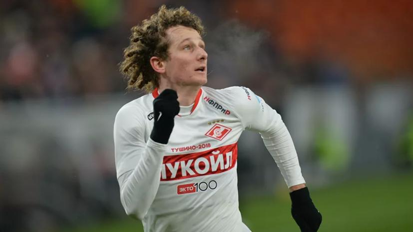 Агент футболиста «Спартака» Крала подтвердил интерес к игроку со стороны «Ньюкасла»