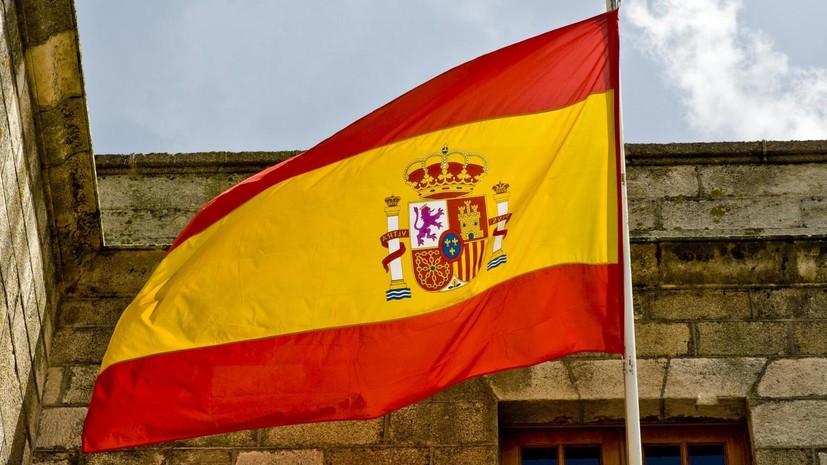 В Мадриде состоялась присяга нового правительства Испании