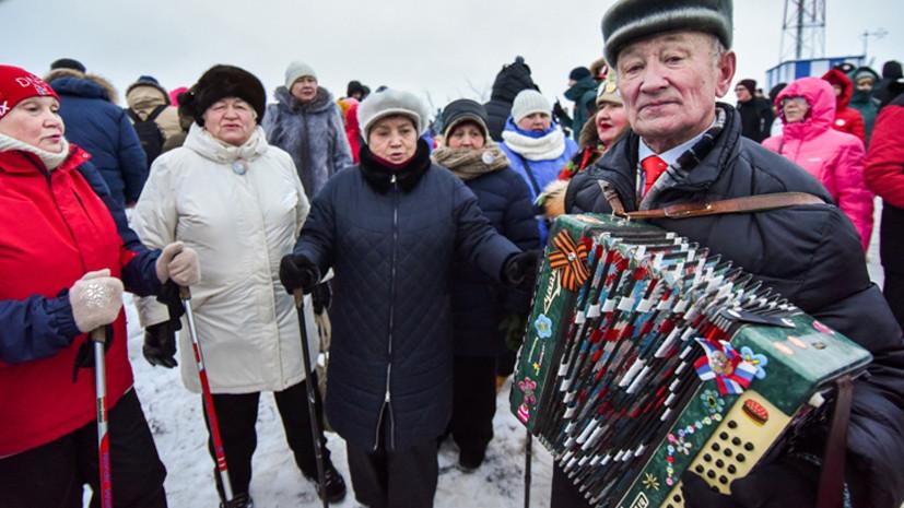 В Мурманске отметили завершение полярной ночи