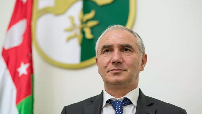 Парламент Абхазии назначил исполняющего обязанности президента