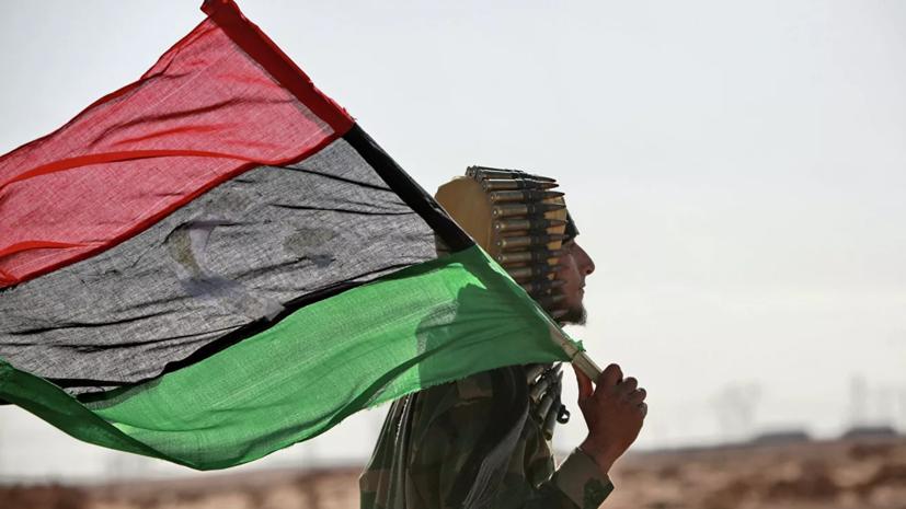 В ФРГ оценили возможное соглашение о прекращении огня в Ливии