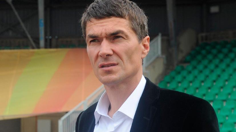 Булатов: Цорн сообщил, что Федун решил назначить Пилипчука главным тренером «Спартака-2»