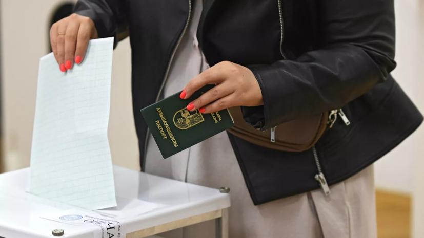 Лидер оппозиции Абхазии объявил об участии в президентских выборах