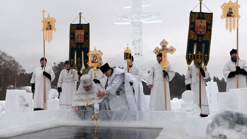 Подмосковные купели проверят перед Крещением