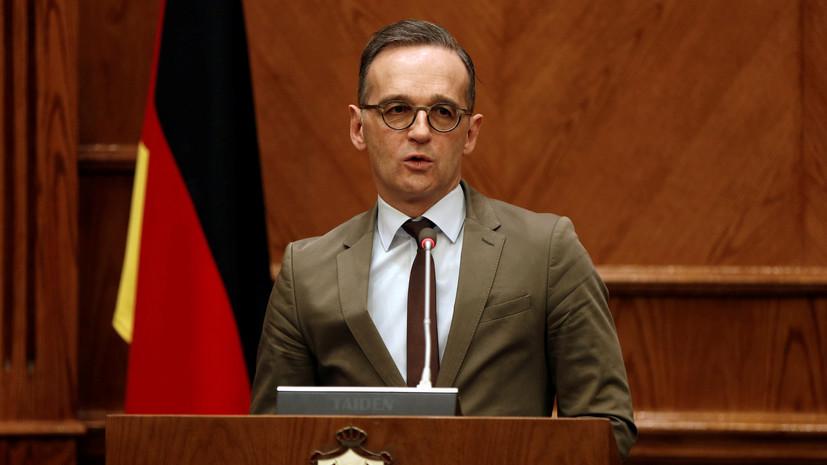 Маас сообщил об обсуждении с Ираком пребывания войск коалиции в стране