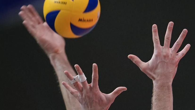 Мужская сборная России по волейболу сыграет в группе с Бразилией и США на ОИ-2020