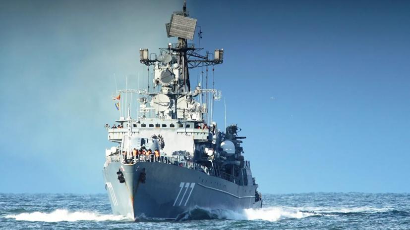 Корабли Балтфлота проведут учения с ВМС Японии в Аденском заливе