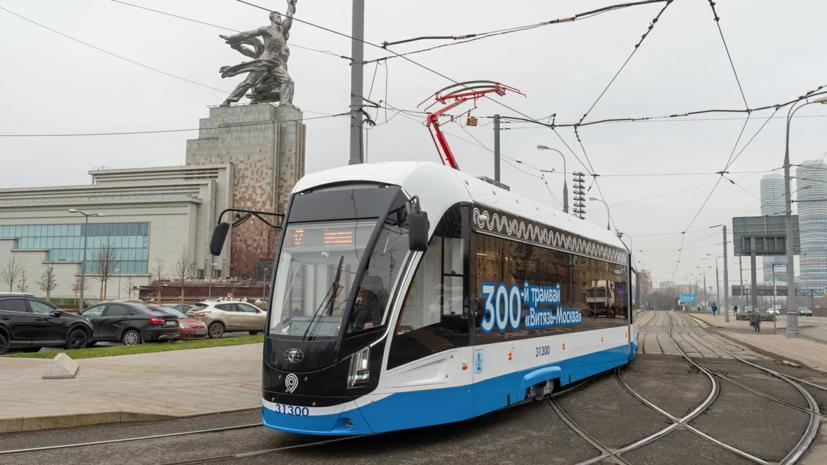 Трамваи «Витязь-Москва» перевезли около 90 млн столичных пассажиров в 2019 году