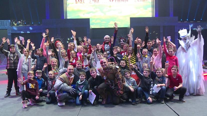 «Непривычно, что здесь не стреляют»: RT устроил детям из Донбасса новогодние каникулы в Москве