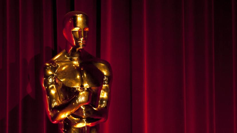 Объявлены номинанты на премию «Оскар»