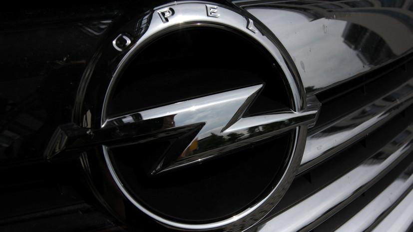 В Opel сообщили о планах увеличить модельный ряд в России